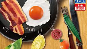 กาชาปอง เบคอน ! พวงกุญแจคอเลคชั่นอาหารเช้า ที่เหมือนของจริงจนตกใจ