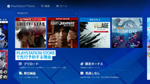 PlayStation Store ของญี่ปุ่นบน หลุดข้อมูลเกม Lost Judgement Sabakarezaru Kioku บน PS4