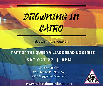 Drowning In Cairo V2 Promo.png