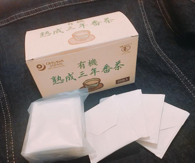 【有機熟成三年番茶でデットクス!】