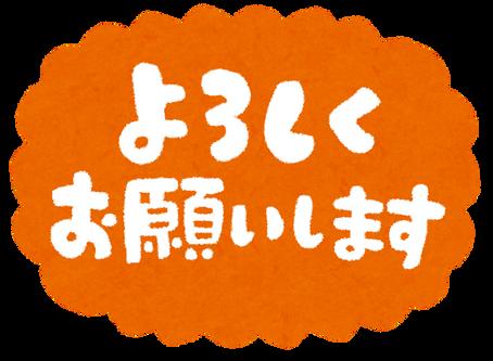東峰店 NEW☆FACE