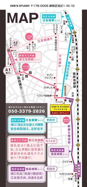 48katari-mapol_page-0001.jpg