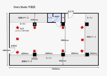 one's_studio平面図.png
