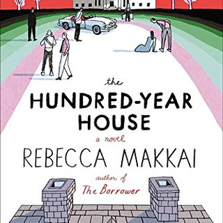 Looking from Across the Room: An Interview with Rebecca Makkai