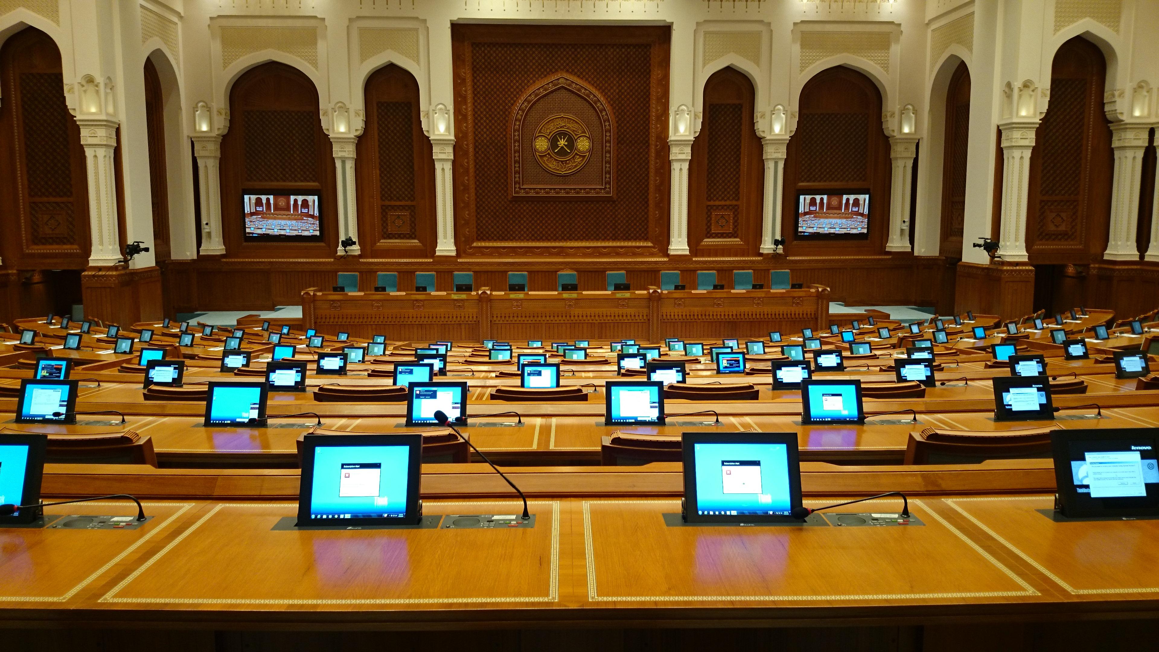 e-Parliament