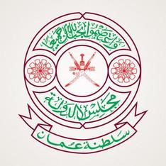 شعار-مجلس-الدولة.jpg