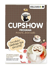 cupshow.png