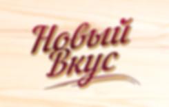 Дизайн торговой марки колбасы