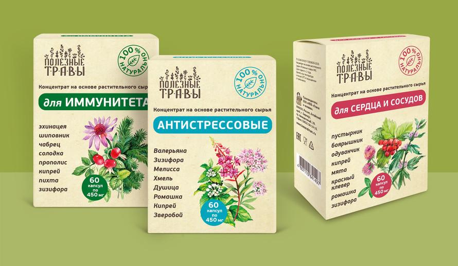 Новая линейка аптечных трав