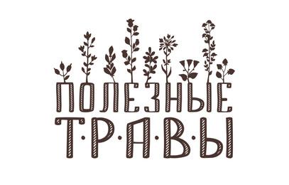 Уникальный логотип