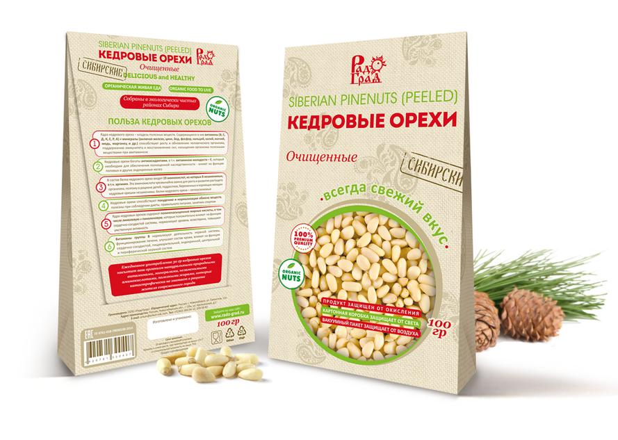 Дизайн упаковки орешков 100гр