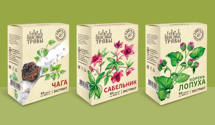 Аптечные экстракты трав дизайн упаковки