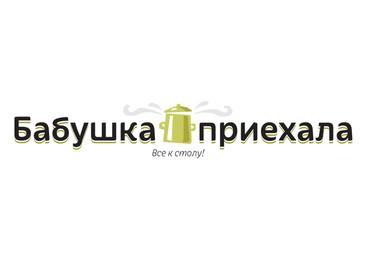 Логотип для замороженных смесей
