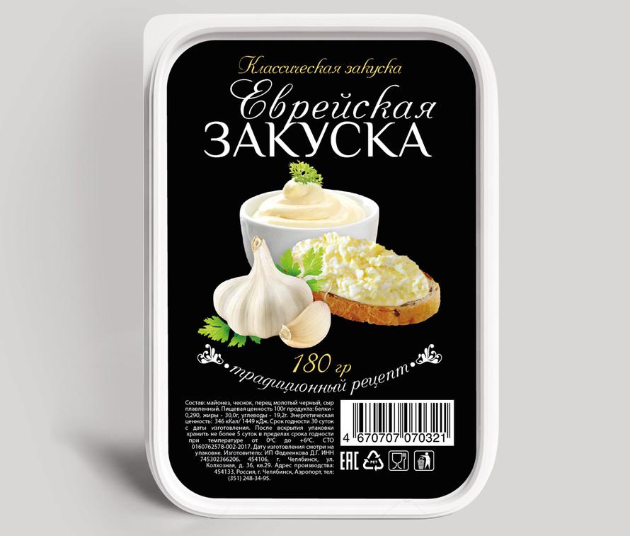 Дизайн этикетки для сырной закуски