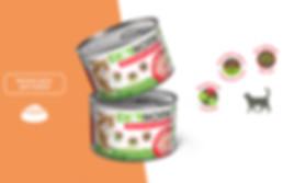 Дизайн упаковки консервов для кошек