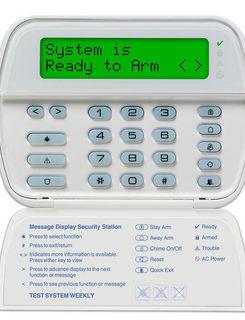 DSC Alarm.jpg