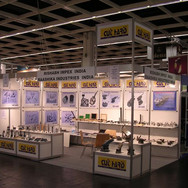 Industrial Trade Show- Event Gallery