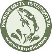fish-place.jpg