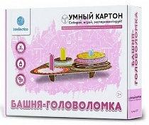"""Գիտական հավաքածու Խելացի ս/թ """"Աշտարակ-գլուխկոտրուկ"""""""