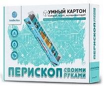 """Գիտական հավաքածու Խելացի """"Պերիսկոպ"""""""