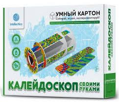 """Գիտական հավաքածու Խելացի ս/թ """"Կալեյդասկոպ"""""""