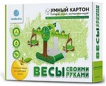 """Գիտական հավաքածու Խելացի ս/թ """"Կշեռք"""""""