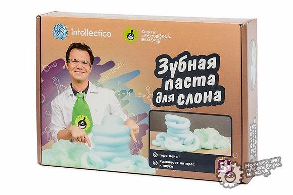 """Գիտական հավաքածու """"Փղի Ատամի Մածուկ"""""""