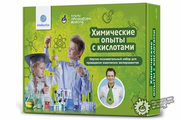 """Գիտական հավաքածու """"Քիմիական փորձեր թթուներով"""""""
