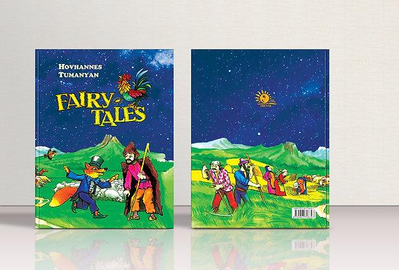 Hovhannes Tumanyan, անիմացիոն կազմով Fairy tales անգլերեն