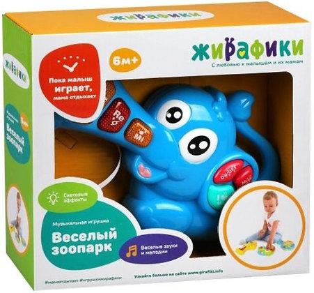 Երաժշտական խաղալիք  Փղիկ, լույսով