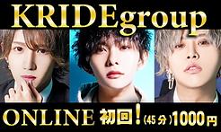 KRIDEgroupONLINE