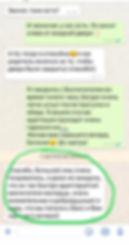 WhatsApp Image 2019-07-11 at 09.39.53.jp