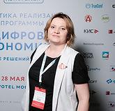Спирькова А.П..jpg