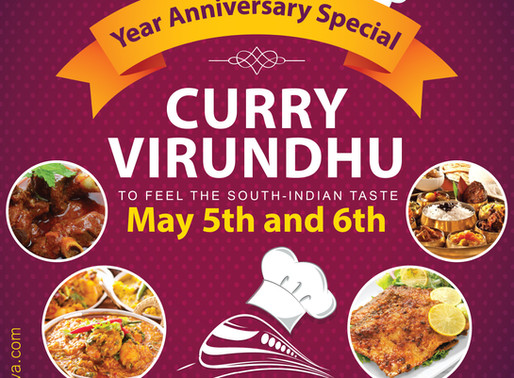 curry virunthu $20.99