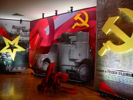 100 лет со дня Октябрьской революции