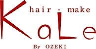 可児市美容院,可児市美容室,KaLe,メンズカット,ヘッドスパ,美容師求人