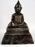 Buddha; silver; Cambodia; Khmer; 19th century