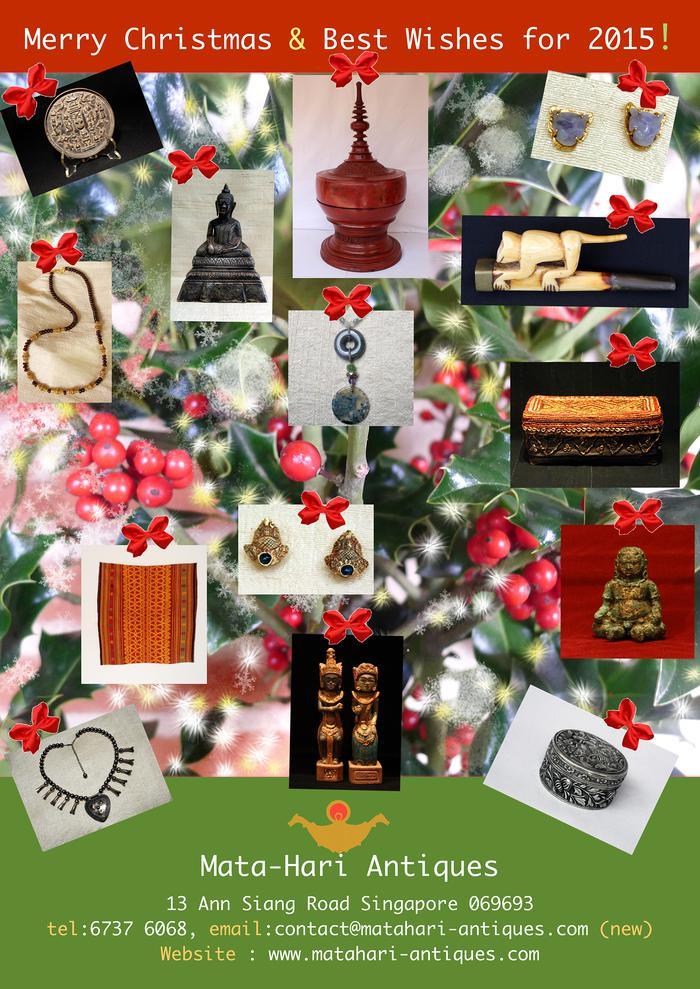 Christmas card - December 2014
