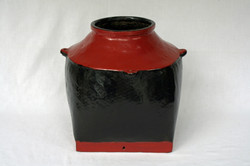 BURMA ANTIQUE BLACK & RED LACQUER SEEDS BASKET