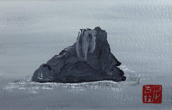 """""""ROCK ISLAND"""" by NICOLAS VIGNAU-BEGUE"""