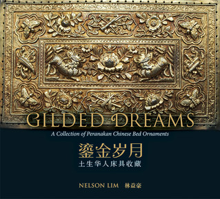 GILDED DREAMS by Nelson Lim