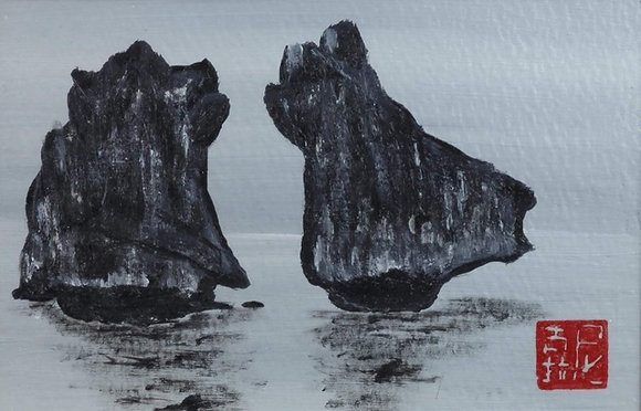 """TWIN ROCKS"" by NICOLAS VIGNAU-BEGUE"