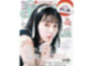 スクリーンショット 2019-08-01 22.42.05.png