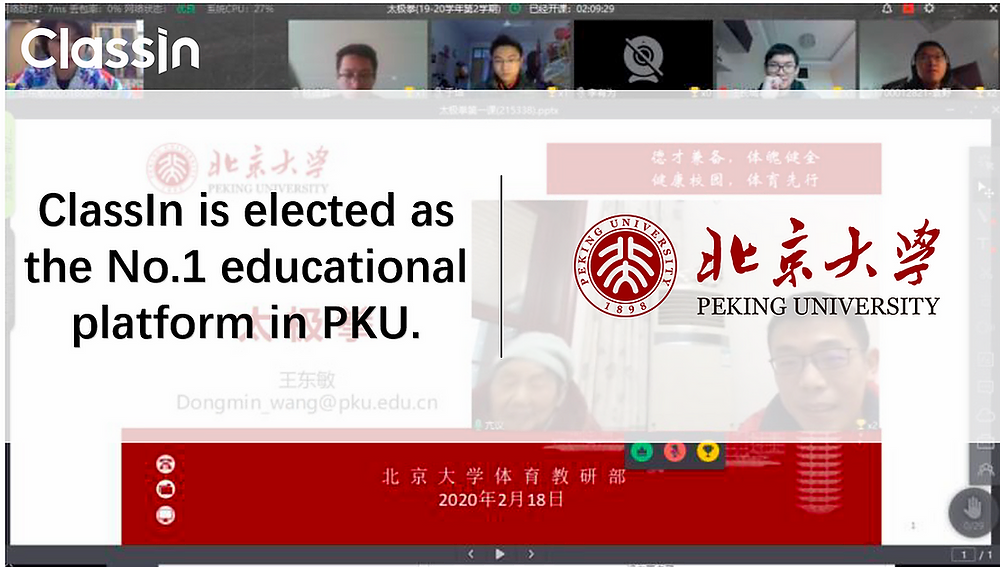 classin is elected as the no.1 educational platform in pku