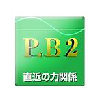 PB2.png