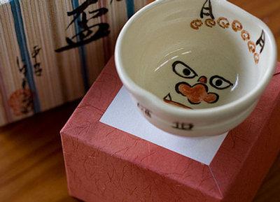 Sake Cup - Protector