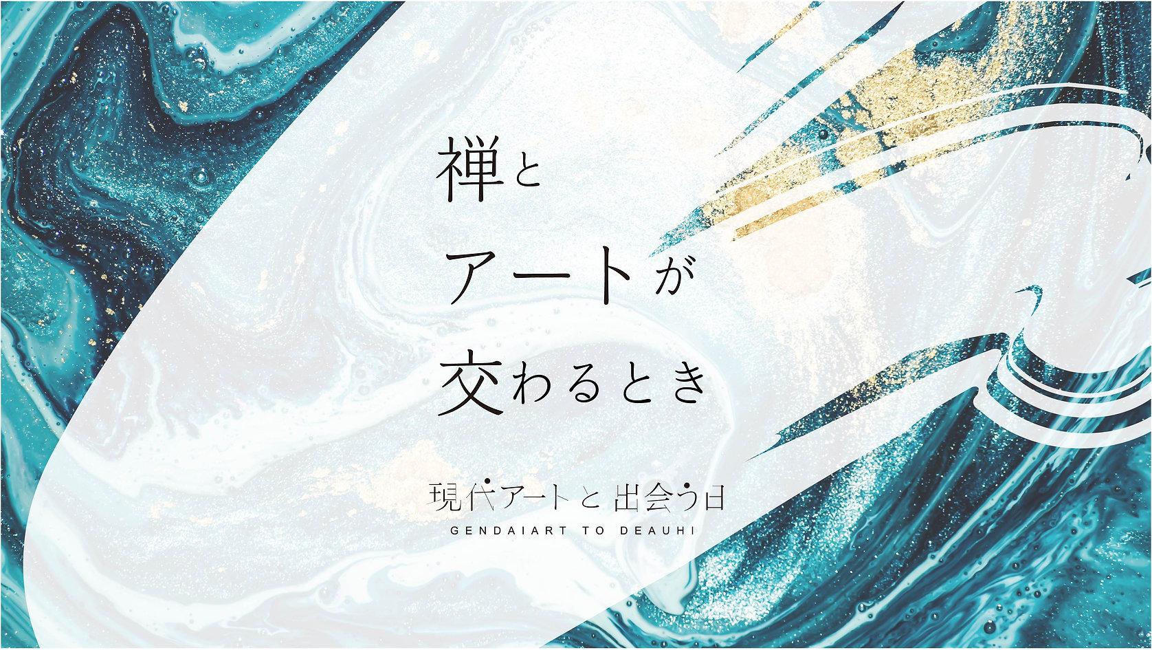 現アビジ-02.jpg