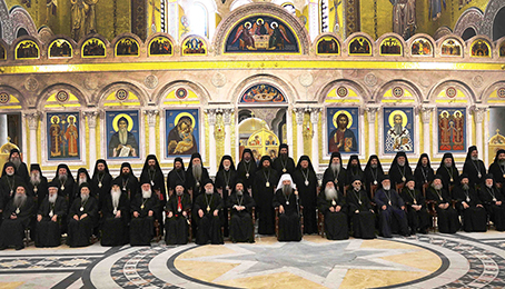Communique of the Holy Assembly of Bishops