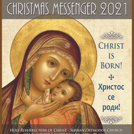 Christmas Messenger 2021