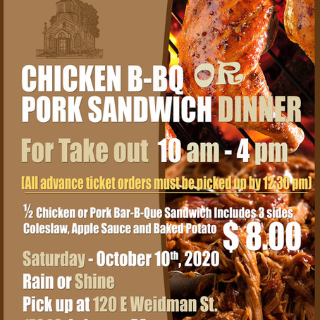 Chicken Bar-B-Que or Pork Sandwich Dinner